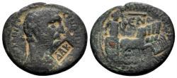 Ancient Coins - Seleucis and Pieria. Balanea (as Leucas-Claudia). Trajan. 98-117 AD. AE Diassarion (6.24 gm, 22mm). RPC III 3812