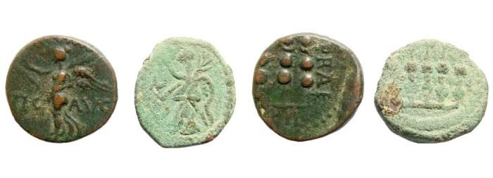 Ancient Coins - Macedon, Philippi. Augustus, 27 BC-14 AD. AE 16mm (4.02 gm) & AE 17mm (2.89 gm). SNG Copenhagen 305