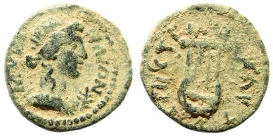 Ancient Coins - Aiolis, Myrina. Imperial Times, 2nd century AD. AE 16mm (2.42 gm). Strategos AΛ... SNG Copenagen 233 (same dies)