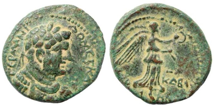 Ancient Coins - Judaea, Herodian Kings. Agrippa II. 55-95 AD. AE 23mm (10.47 gm). Struck in the year 24, 83/4 AD. Hendin 602