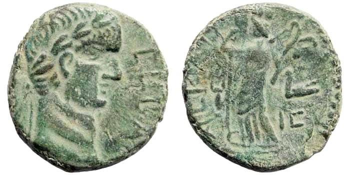 Ancient Coins - Judaea, Ascalon. Domitian, 81-96 AD. AE 24mm (11.11 gm). Year 210, 106/7 AD. Yashin, Ascalon to Raphia, 132