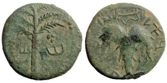 Ancient Coins - Judaea. Bar Kochba Revolt. 132-135 CE. AE 23mm (10.63 gm). Dated year 2 (133/4 CE). Mildenberg 48 (O3/R-)