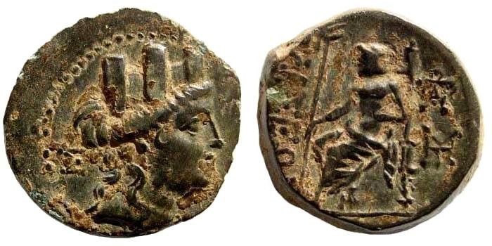 Ancient Coins - Kilikia, Tarsos. 164 BC and later. AE 21mm (6.00 gm). SNG Levante -; SNG France -; SNG PfPs -