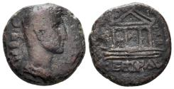 Ancient Coins - Judaea, Herodian Kingdom. Herod IV Philip, with Tiberius. 4 BC-34 AD. AE 19mm (5.60 gm). RPCI 4948