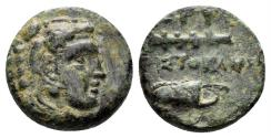 Ancient Coins - Ionia, Erythrai. Circa 4th century BC. AE 12mm (1.89 gm). Aristokles, magistrate. BMC 66; SNG Copenhagen 593