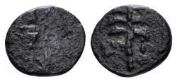 Ancient Coins - Vandals. Pseudo-Imperial coinage. Circa 440-490. AE Nummus (0.52 gm, 9mm). Uncertain North African mint. BMC Vandals 68-72