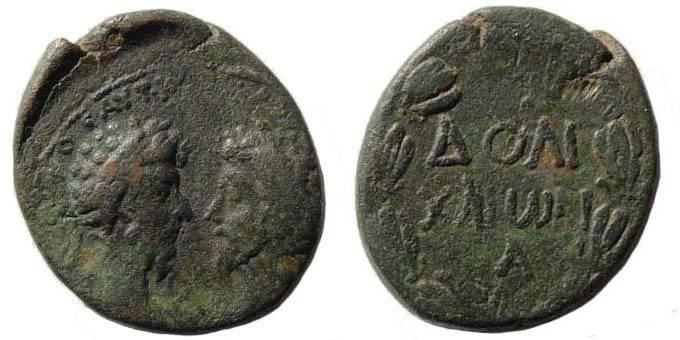 Ancient Coins - Syria Commagene, Doliche, Marcus Aurelius and Lucius Verus, AE 24