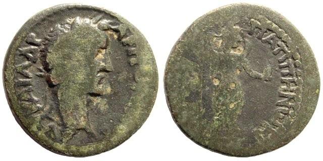 Ancient Coins - Pisidia, Pappa Tiberiupolis. Antoninus Pius, 138-161 AD. AE 21mm (5.10 gm). Hans von Aulock, Pisidiens 1149-1167; SNG France 1666-1668