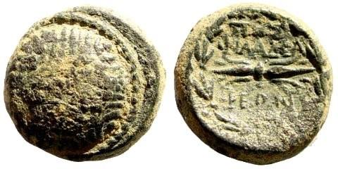 Ancient Coins - Lydia, Philadelphia. Circa 1st century BC. AE 14mm (3.70 gm). Ermippos magistrate. SNG Copenhagen 345