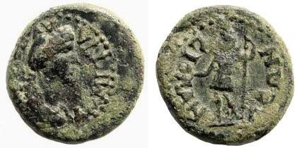 Ancient Coins - Lydia, Silandus, Domitia, 81-96 AD, AE 16mm (2.78 gm.). RPC II, 1354