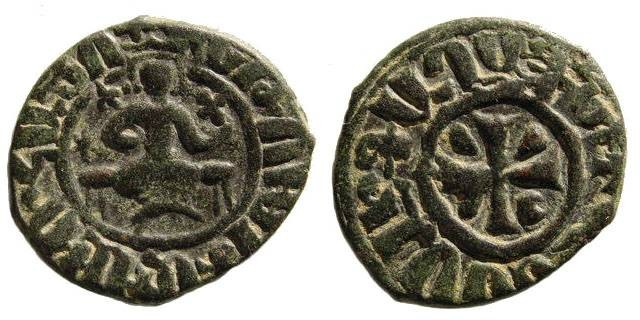 Ancient Coins - Armenia, Hetoum I, 1226-1270 AD. AE 29 mm (5.06 gm). Kardez. Nercessian 363