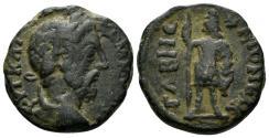 Ancient Coins - Judaea, Gaba. Commodus. 177-192 AD. AE 22mm (9.97 gm). Dated CY 245 (186/7 AD). Kindler, Gaba 37