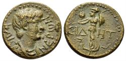 Ancient Coins - Pamphylia, Side. Nero. 54-68 AD. AE 19mm (5.17 gm). Circa 55 AD. RPC I 3399