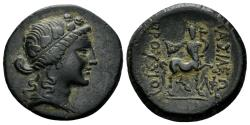 Ancient Coins - Bithynian Kingdom. Prusias II. 182-149 BC. AE 22mm (5.19 gm). SNG Copenhagen 640