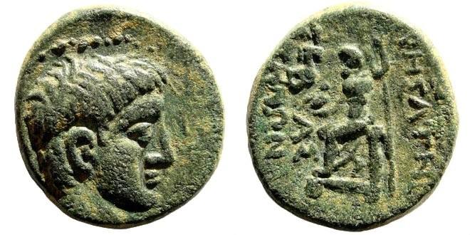 Ancient Coins - Phrygia, Sebaste. Augustus. 27 BC - 14 AD. AE 19mm (4.28 gm). Sosthenes. RPC I, 3153