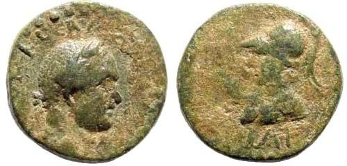 Ancient Coins - Troas, Ilion. Vespasian, 69-79 AD. AE 16mm (3.40 gm). RPC II 894; Bellinger T128; SNG Copenhagen 393. Rare