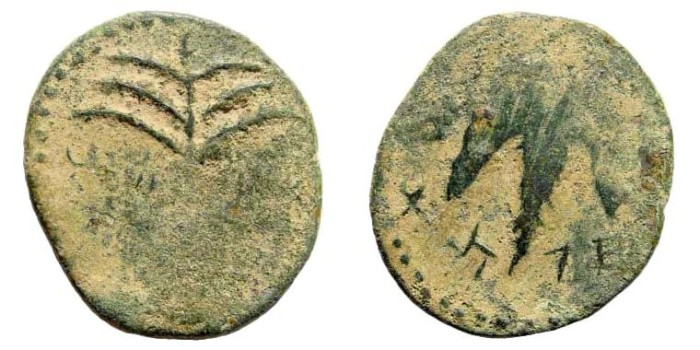 Ancient Coins - Judaea. Bar Kochba Revolt. 132-135 CE. AE Medium Bronze (6.62 gm, 26mm, 12h). Year 2, 133/4 AD. Irregular Coinage. Mildenberg 179 (O11/R18)
