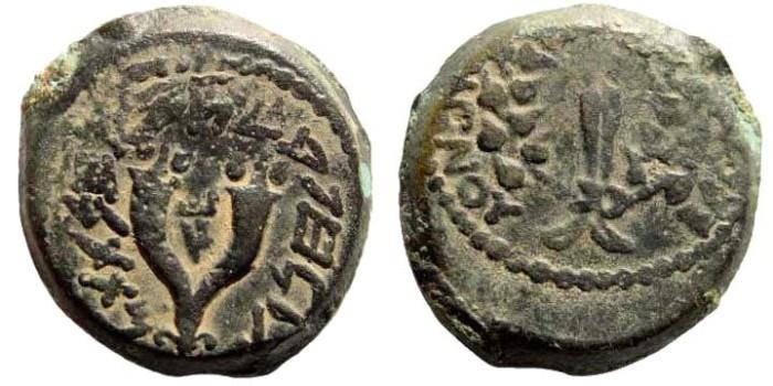 Ancient Coins - Judaea, Hasmonean Kingdom. Mattathias Antigonos. 40-37 BC. AE 25mm (15.37 gm). Meshorer 36e; SNG ANS 184; Hendin 481