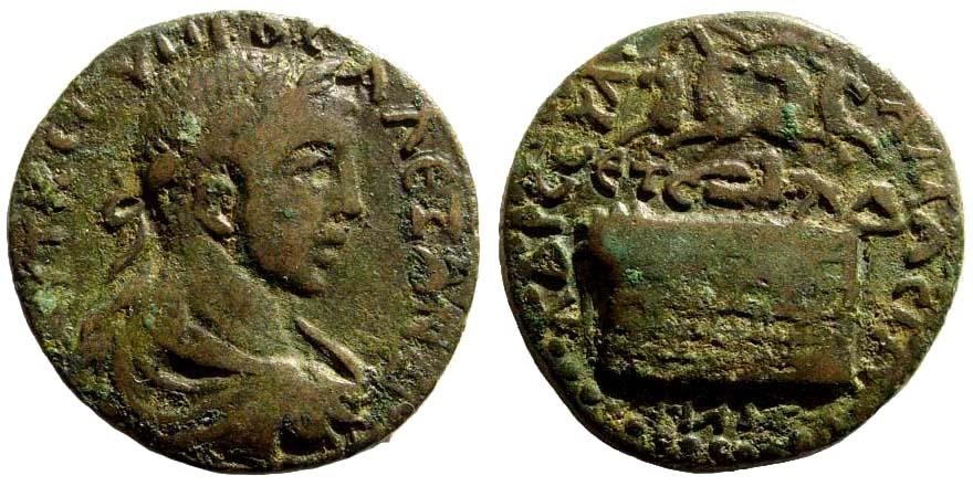 Ancient Coins - Pontos, Amaseia. Severus Alexander, 222-235 AD. AE 32mm (22.04 gm). Dated CY 234 (AD 231/2). SNG Copenhagen 118 (same obv. die)