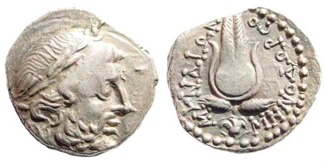 Ancient Coins - Karia, Myndos. Circa 2nd-1st century BC. AR Drachm (3.68 gm, 17mm). Unpublished