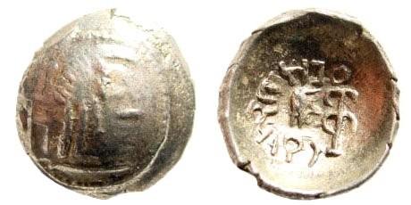 Ancient Coins - Arabia Felix. Himyarites, Raidan 'amdan Bayyin. circa 50-150 AD. AR Scyphate (0.95 gm, 12mm). BMC 71, 2; SNG ANS 1602