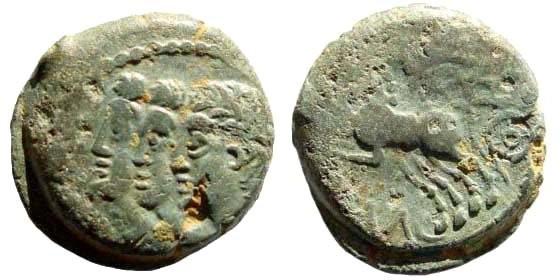 Ancient Coins - Gallia Belgica, Remi. Circa 1st century BC. AE 15mm (2.57 gm). Scheers 519; De la Tour 8040; BMC 57