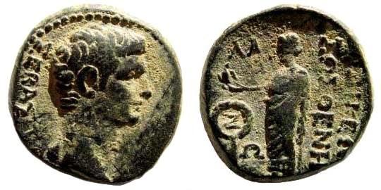 Ancient Coins - Phrygia, Laodikeia. Augustus, 27 BC – 14 AD. AE 14mm (3.42 gm). Sosthenes, ca 10 BC. RPC I 2896