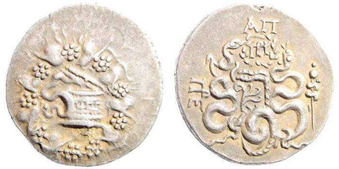 Ancient Coins - Mysia, Pergamon. Circa 76 BC. AR Cistophoric Tetradrachm (12.61 gm.). SNG von Aulock 1369
