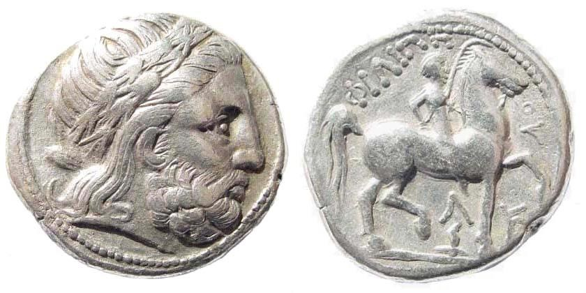 Ancient Coins - Celtic. Danube Region. Imitations of Philip II of Macedon. Late 4th-3rd centuries BC. AR Tetradrachm (13.82 gm, 25mm). OTA 10; Flesche 636