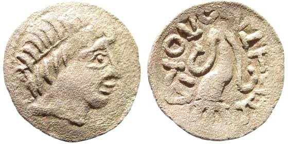 Ancient Coins - Commagene uncertain. 1st century BC. AR Obol (?) (0.74 gm, 16mm, 12h). Imitating Seleukid king Demetrios I Soter. Hoover, Notes, series IVA; SC 1774