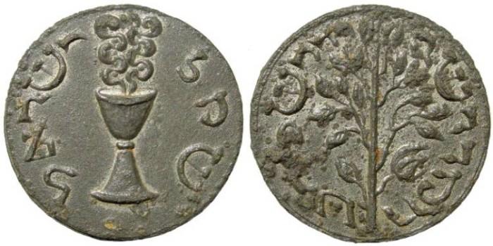"Ancient Coins - Germany, ca. 18th century. Token Pewter ""Görlitzer Schekel"" (18.73 gm, 35 gm). Cup/ Branch. Design based on Shekels of the Jewish Revolt"