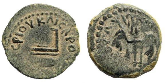 Ancient Coins - Judaea, Roman Procurators. Pontius Pilate, 26-36 AD. AE Prutah (1.88 gm, 16mm). Hendin 648
