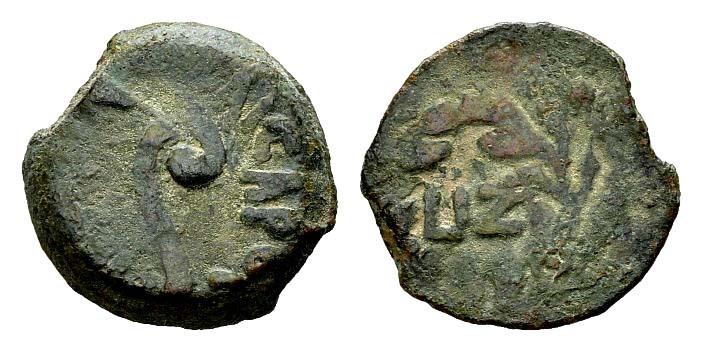 Ancient Coins - Judaea, Roman Procurators. Pontius Pilate, 26-36 AD. AE Prutah (2.60 gm, 16mm). Dated year 17 (30 AD). Hendin 649