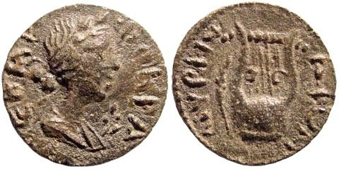 Ancient Coins - Aiolis, Myrina. Imperial Times. 2nd century AD. AE 15mm (1.77 gm). Strategos ΦOKPA.... SNG München 585