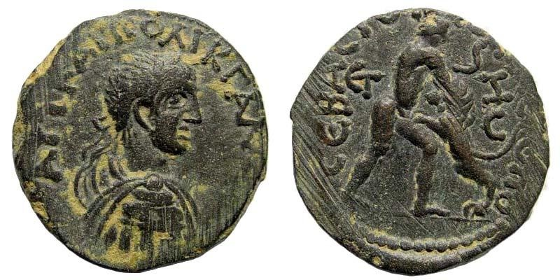 Ancient Coins - Pontos. Sebastopolis-Herakleiopolis. Gallienus, 253-268 AD. AE 27mm (12.43 gm). Dated City Year 266 (263/4 AD). SNG von Aulock 137