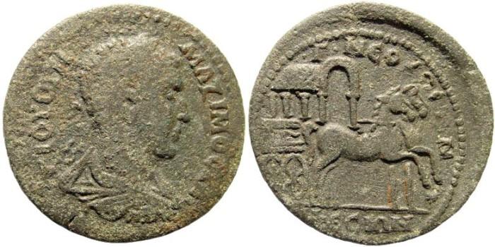 Ancient Coins - Ionia, Ephesos. Maximus Caesar, 235-238 AD. AE 32mm (10.03 gm). Unpublished
