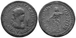 Ancient Coins - Pamphylia, Side. Gallienus, 253-268 AD. AE 29mm (13.56 gm). SNG BN Paris 891