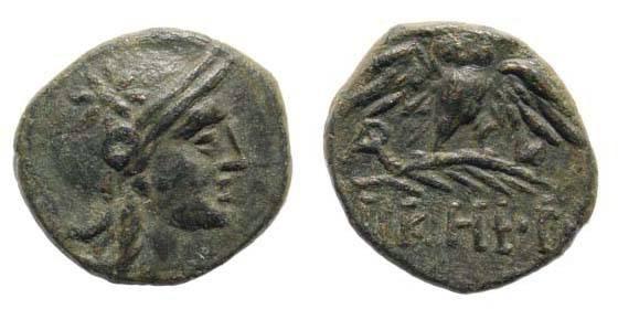 Ancient Coins - Mysia, Pergamon, circa 2nd-1st century BC, AE 17 mm