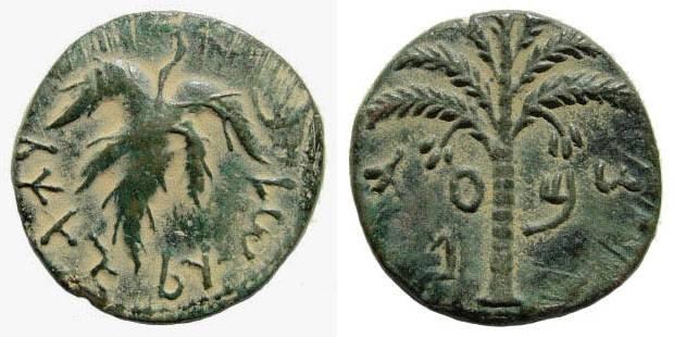 Ancient Coins - Judaea. Bar Kochba Revolt. 132-135 CE. AE 25mm (10.94 gm, 12h). Mildenberg 111 (dies O10/ R75)
