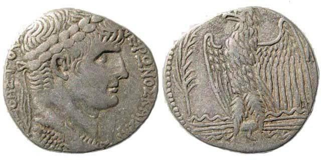 Ancient Coins - Syria, Seleucis and Pieria. Antioch. Nero. Regnal Year 8 = Year 110 Caesarean era (61/62 AD). AR Tetradrachm (14.91 gm). Prieur 82