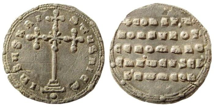 Ancient Coins - Constantine VII, Porphyrogenitus and Romanus II. 913-959. AR Miliaresion (2.76 gm). Constantinople, 945-959 AD. Sear 1757