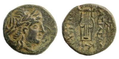 Ancient Coins - Seleucid Kingdom. Antiochus II 261-246 BC. AE 12mm (1.69 gm). Sardes mint. SNG Spear 365
