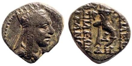 Ancient Coins - Armenian Kingdom. Tigranes II. 95-56 BC. AE 12mm (1.97 gm). Antioch mint. AC 94