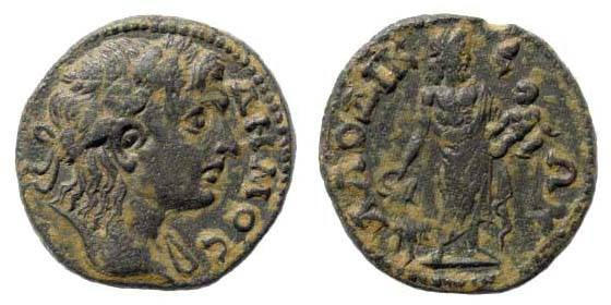 Ancient Coins - Phrygia, Laodicea, Imperial Times, 2nd century BC, AE 22.4 mm (4.88 gm.). SNG von Aulock 3831