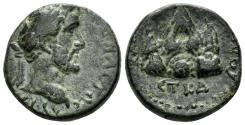 Ancient Coins - Cappadocia, Caesarea-Eusebia. Antoninus Pius. 138-161 AD. AE 17mm (5.29 gm). Dated RY 21 (159 AD). RPC Online 6838