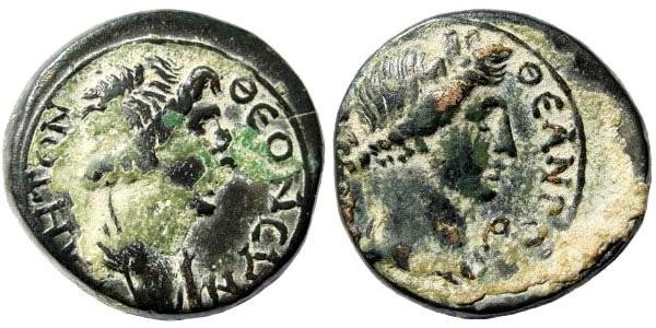 Ancient Coins - Mysia, Pergamon. Anonymous 1st century AD. AE 15mm (3.81 gm). SNG BN Paris 1970; RPC I, 2374
