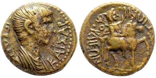 Ancient Coins - Phrygia, Julia. Nero, 54-68 AD. AE 17mm (4.24 gm). Sergios Hephaistion, magistrate. RPC I 3191. Rare mint