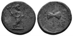 Ancient Coins - Karia, Euromos. Circa 100 BC. AE 17mm (4.10 gm). SNG Aulock 2523