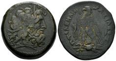Ancient Coins - Ptolemaic Kingdom. Ptolemy III Euergetes. 246-222 BC. AE Drachm (67 gm, 42mm,). Alexandreia mint. Svoronos 992; SNG Copenhagen 205