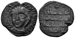World Coins - Islamic, Anatolia & al-Jazira. Artuqids. Nasir al-Din Artuq Arslan. 1200-1239 AD. AE Dirhem (5.38 gm, 23mm). Album 1830.4